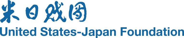 US-Japan Foundation